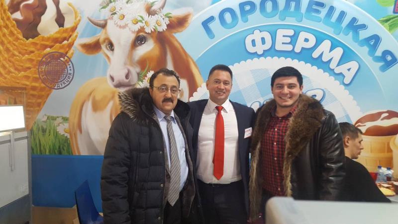 ПРОДЭКСПО - 2018
