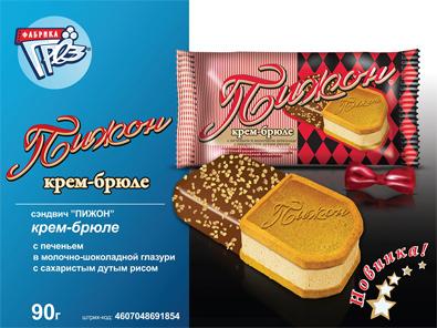 Новинка мороженого марки Пижон_1